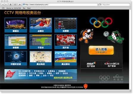 Beijin 2008 Olimpiadalarını onlayn izləyin