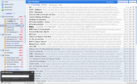 Google Reader - Mac OS X Theme