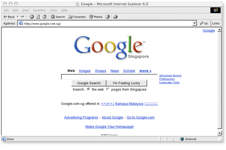 internet explorer download for mac: