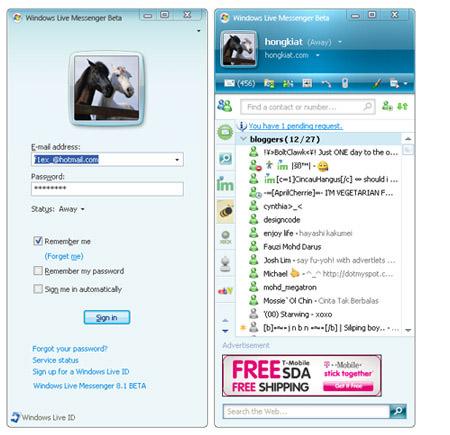 windows live messender знакомства
