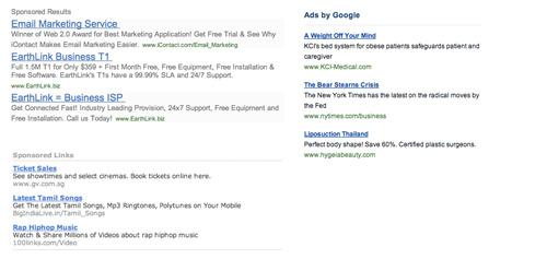 تَعرف Google AdSense Premium لأصحاب premium-adsense-samp