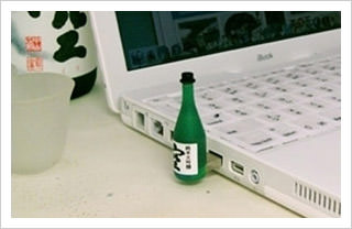 sake bottle